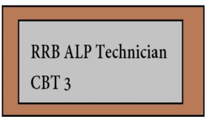 RRB ALP Technician CBT 3, RRB ALP CBT 3 test, RRB ALP Technician CBT 3 test, RRB ALP test CBT 3 exam pattern, RRB ALP test CBT 3 admit card websites links, RRB ALP technician exam pattern,