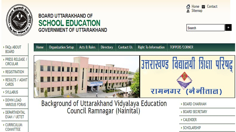 uttarakhand board result 2019, uk board result date 2019, uk board result 2019, uk board 12th result 2019, uttarakhand board result 2019, UBSE Class 12th Result 2019, UK Board 12th Result 2019, ubse.uk.gov.in