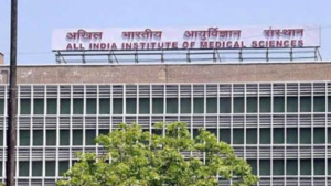 AIIMS, AIIMS entrance exam results 2019, AIIMS mbbs results 2019