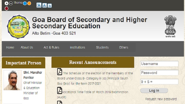 Goa class 10th Result 2019, GBSHSE, Goa Board of Secondary and Higher Secondary Education, Goa Board class 10 results 2019, boardresults.online,