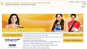 GSEB Gujarat class 10 result 2019 @gseb.org, GSEB Gujarat class 10 result 2019 today