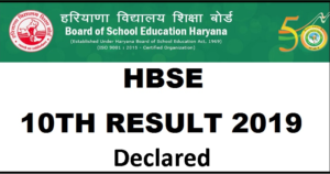 hbse, hbse 10th result 2019, hbse 10th result 2019 date, bseh, bseh 10th result 2019, haryana board 10th result 2019, haryana board result 2019, bseh.org.in, hbse.nic.in, haryana board result