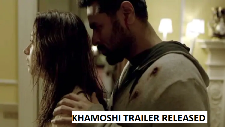 Khamoshi Trailer, Khamoshi cast, tamannaah prabhu deva, khamoshi tamannaah bhatia, prabhu deva khamoshi, khamoshi horror film, khamoshi 2019, tamannaah prabhudheva, tamannah prabhudeva film, tamannaah and prabhudheva khamoshi film, khamoshi cast, khamoshi new film, khamoshi hindi film, tamannaah prabhudeva films, prabhudeva tamannaah films, tamannaah bhatia news, prabhu deva news