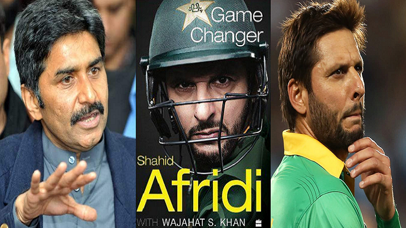 Shahid Afridi rips Javed Miandad apart in autobiography Game Changer, says cricketing great is a selfish, small man in reality