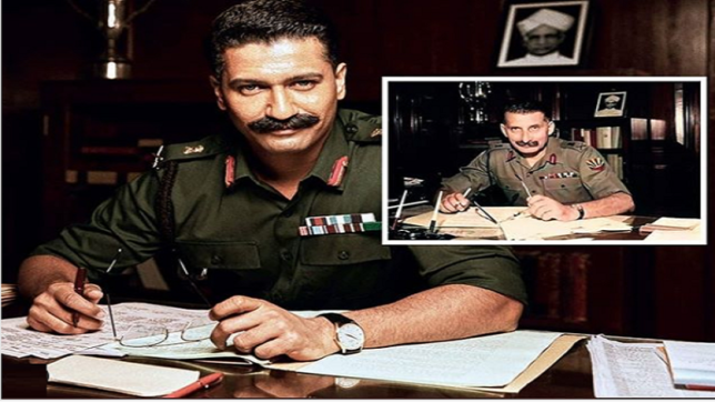 Vicky Kaushal to feature in Meghna Gulzar's film on Field Marshal Sam Manekshaw