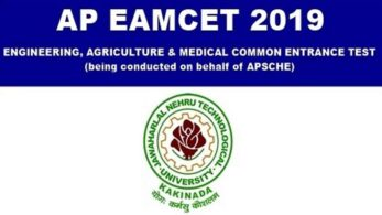 AP EAMCET Results 2019: Lakhs of candidates awaiting results