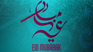 Eid In India, Eid Mubarak Shayari 2019, in Eid Mubarak Shayari in English, Best Eid Mubarak Shayari Picture for Whatsapp DP, Best Eid Mubarak Shayari Picture for Facebook Status, Best Eid Mubarak Shayari Picture to wish Happy Eid-ul-fitr