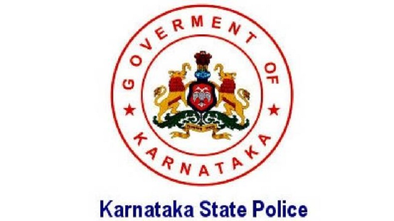 KSP recruitment 2019: Apply for 159 vacancies for Armed Police Constable Post