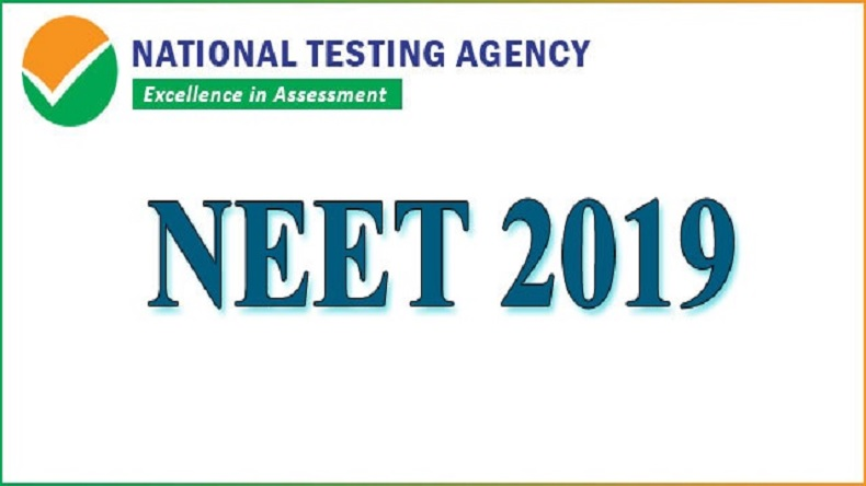 NEET admission 2019, NEET counselling 2019, NEET admission 2019 Documents needed, mcc.nic.in, NEET admission 2019 steps to apply,