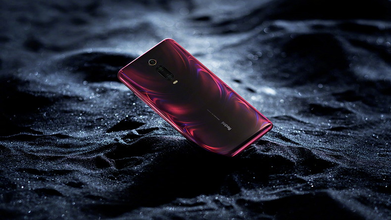 Redmi K20 set to launch in India by mid-July: Check design, specifications and other details