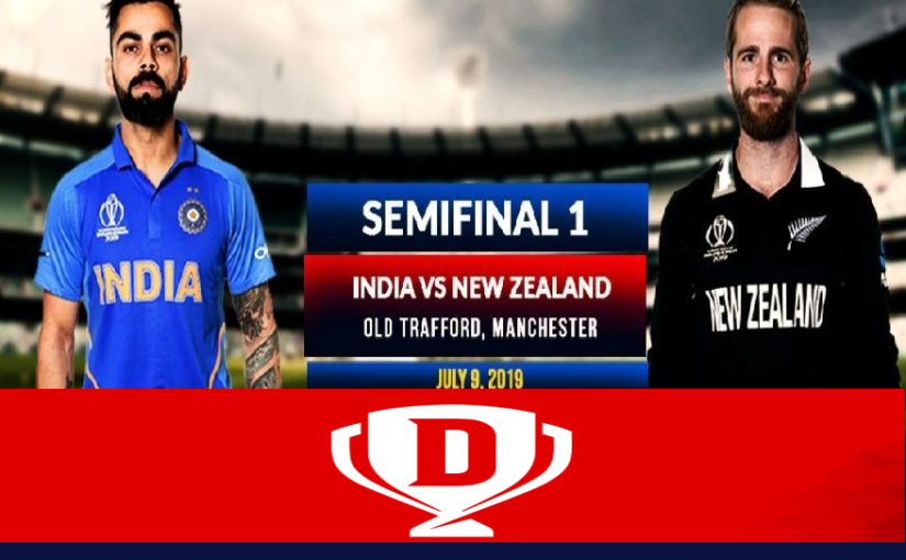 India vs New Zealand ICC Cricket World Cup 2019 Dream 11 Prediction: How to play Dream 11, India vs New Zealand match preview best inform players for playing XI