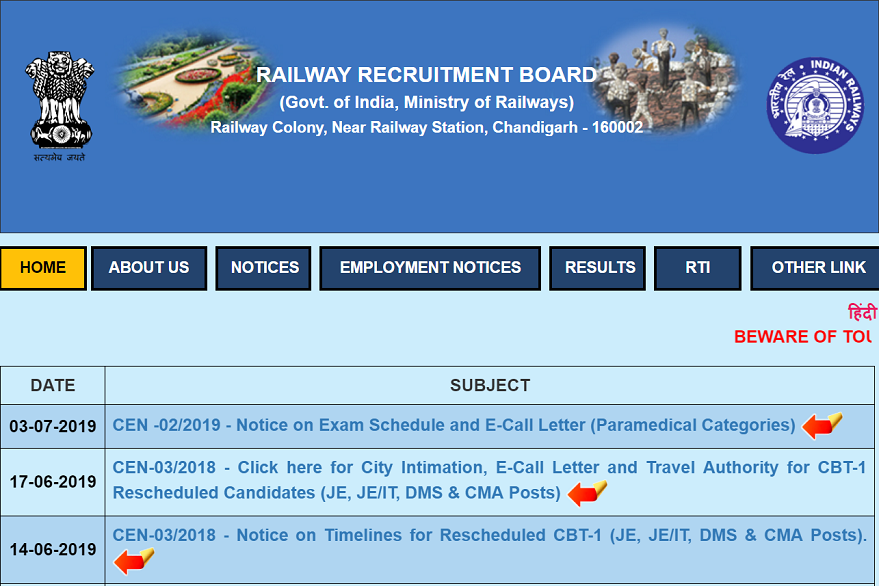 RRB Paramedical Exam 2019 Date: Railway Recruitment Board