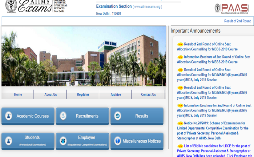 AIIMS MBBS 2019: Second allotment results out, know how to check @ aiimsexams.org
