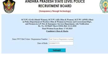 AP SLPRB recruitment 2019: Final result for police constable