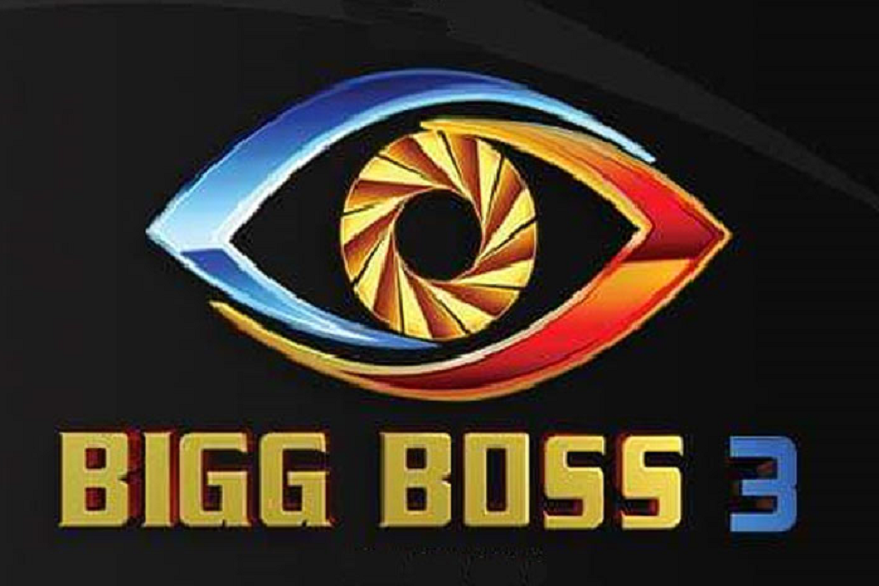 Bigg Boss Telugu Season 3 casting couch row, Telugu actor Gayathri Gupta, journalist Swetha Reddy harassment cases