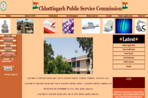 CGPSC Assistant Director Admit Card 2019, CGPSC Assistant Director Admit Card 2019 Released, CGPSC, CGPSC Assistant Director, psc.cg.gov.in, govt. job, job notification