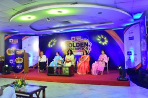 itv network, itv network gold prescription and awards, itv gold prescription and awards, india news rajasthan, india news