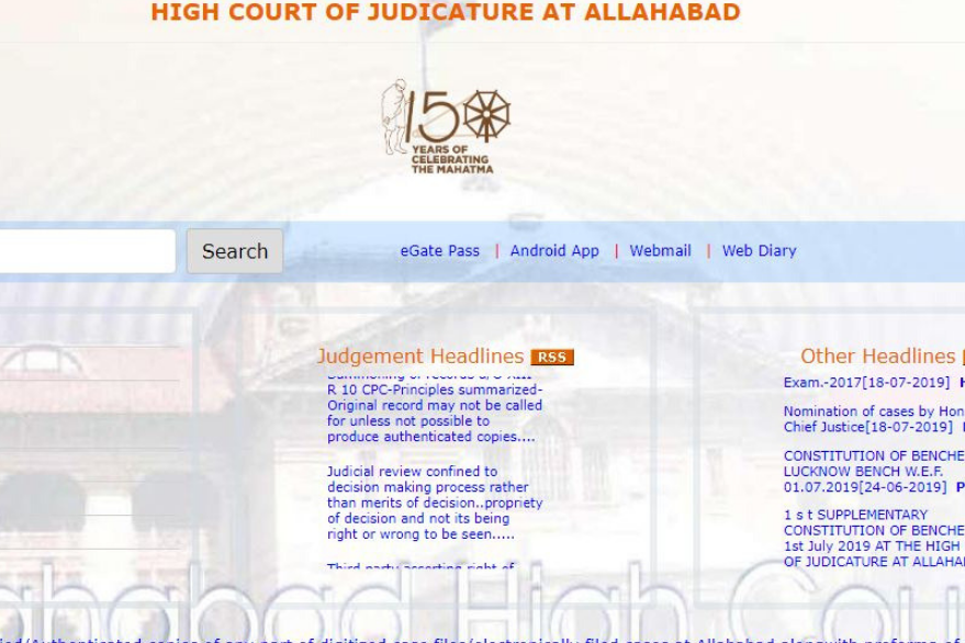 Allahabad High Court Driver Stage 2 Admit Card 2019