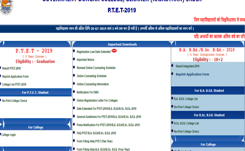 Rajasthan PTET Counselling result 2019 to be out today; Know how to check @ ptet2019.org
