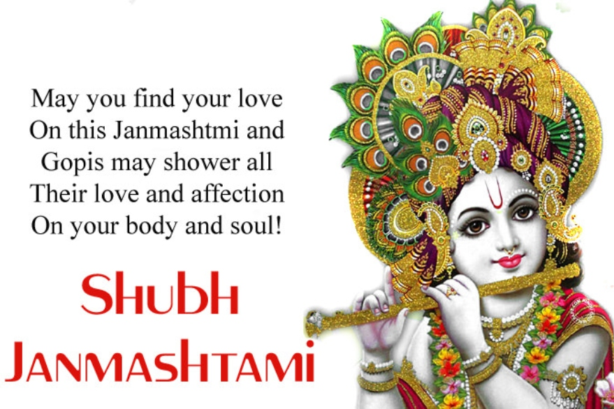 Krishna Janmashtami Shayari in Hindi for WhatsApp & Facebook