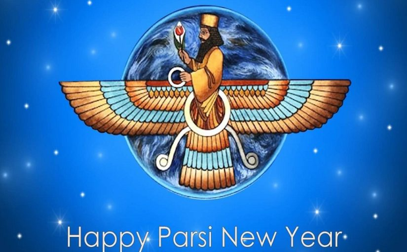 Navroz Mubarak Wishes: Happy Parsi New Year 2019 Images, Whatsapp Status, HD Wallpapers, Quotes, SMS, Facebook Messages and Greetings