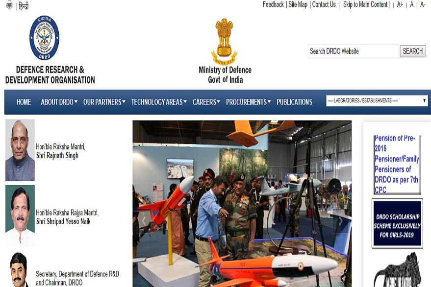 Centre for Airborne Systems (CABS) recruitment 2019: Applications invited for 20 Junior Research Fellowship posts