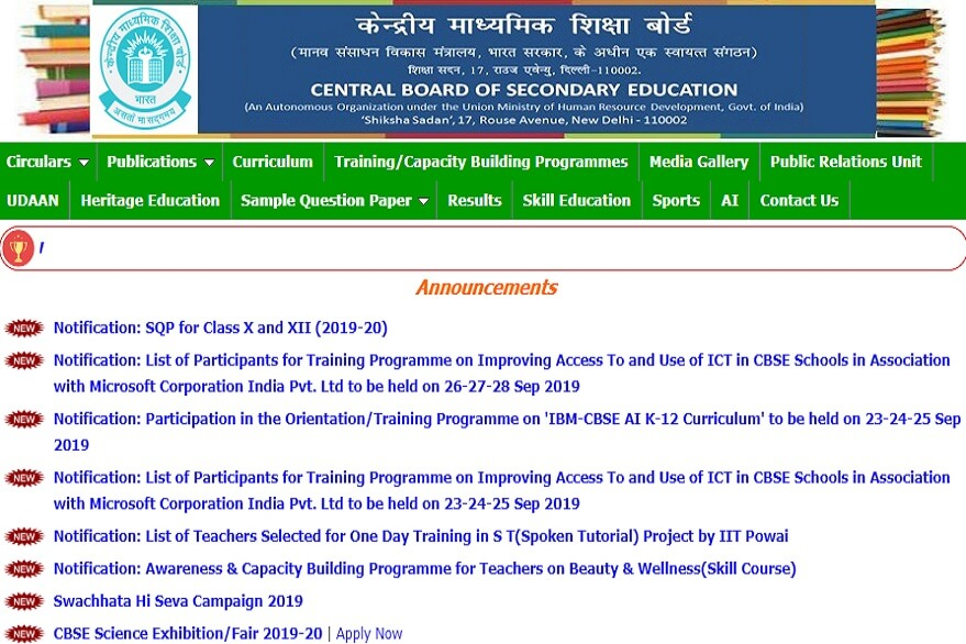 CBSE class 10 12 sample question papers out, know how to check at cbseacademic.nic.in