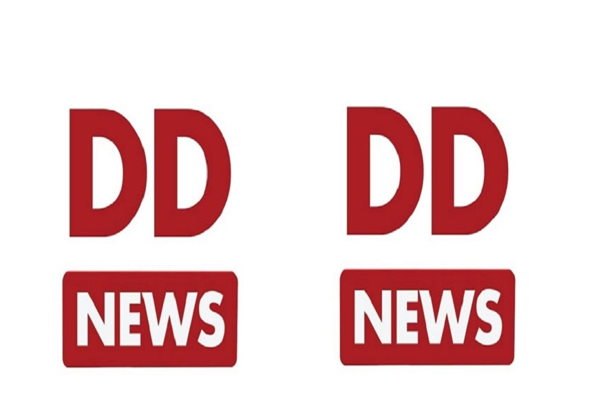 DD news recruitment 2019
