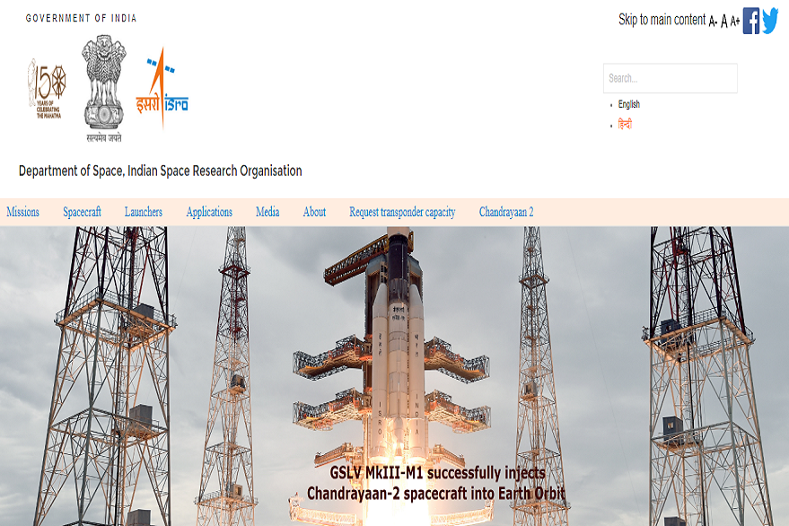 ISRO Recruitment 2019: Applications invited for technician and few other posts, check details