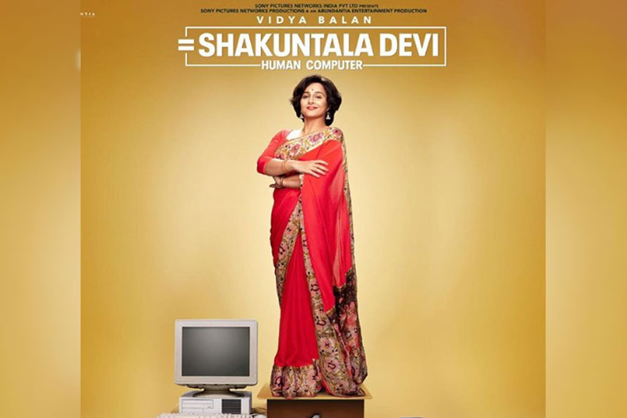Shakuntala Devi teaser: Vidya Balan introduced as human computer