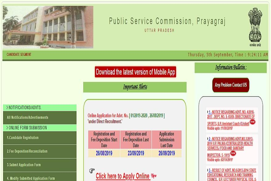 UPPSC Recruitment 2019: Vacancies available for 424 Assistant Professors Posts, Check details here