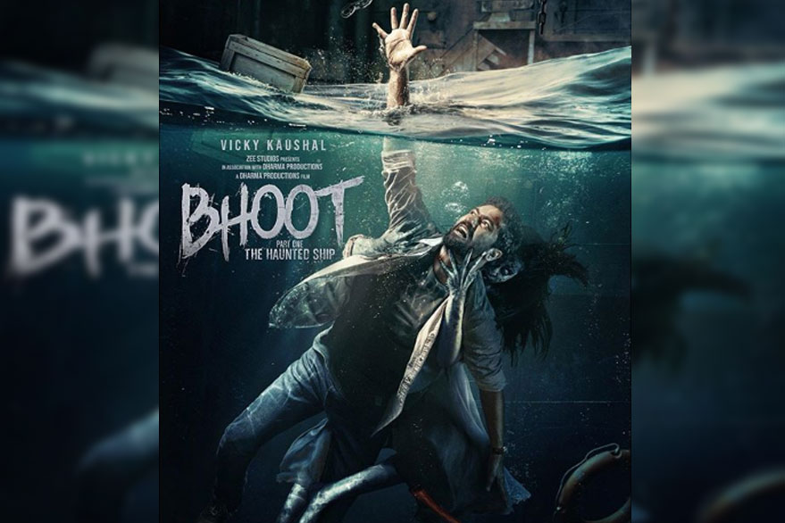 Bhoot Part One-The Haunted Ship