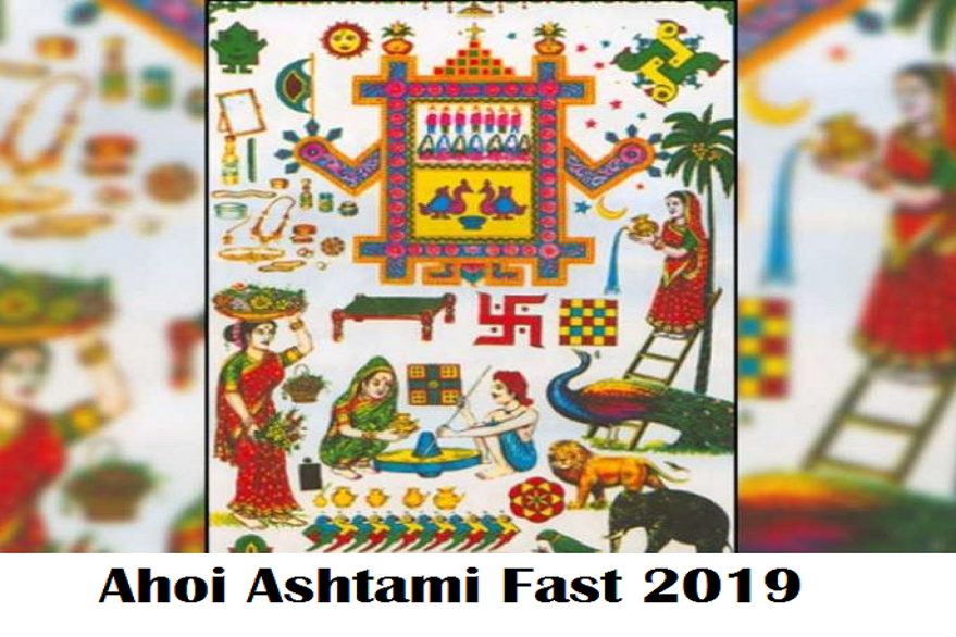 Ahoi Ashtami Fast 2019: Know date, History, and Significance of this Ahoi Ashtami Vrat