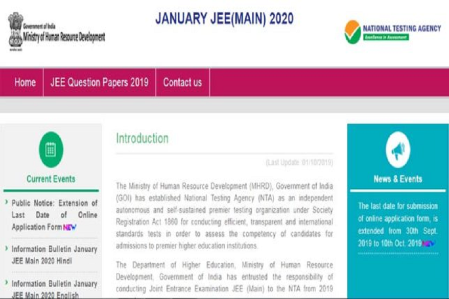 NTA JEE Main 2020: Application process ends tomorrow, know which session can be beneficial for you