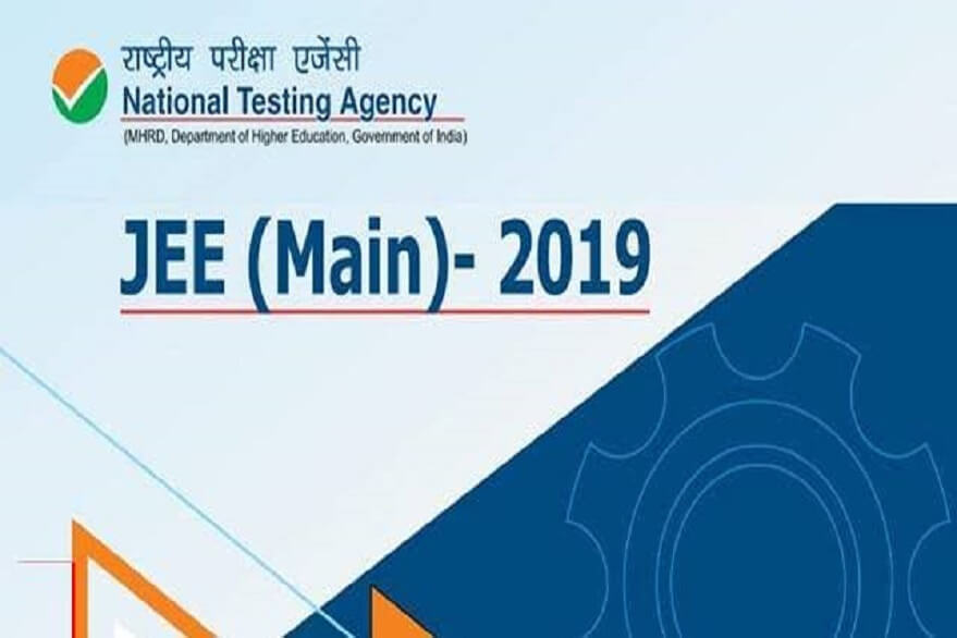 NTA JEE Main 2020: Marking pattern changed, check details here