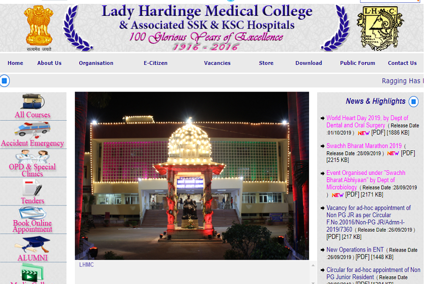 LHMC recruitment 2019: Applications invited for assistant professor posts, check details