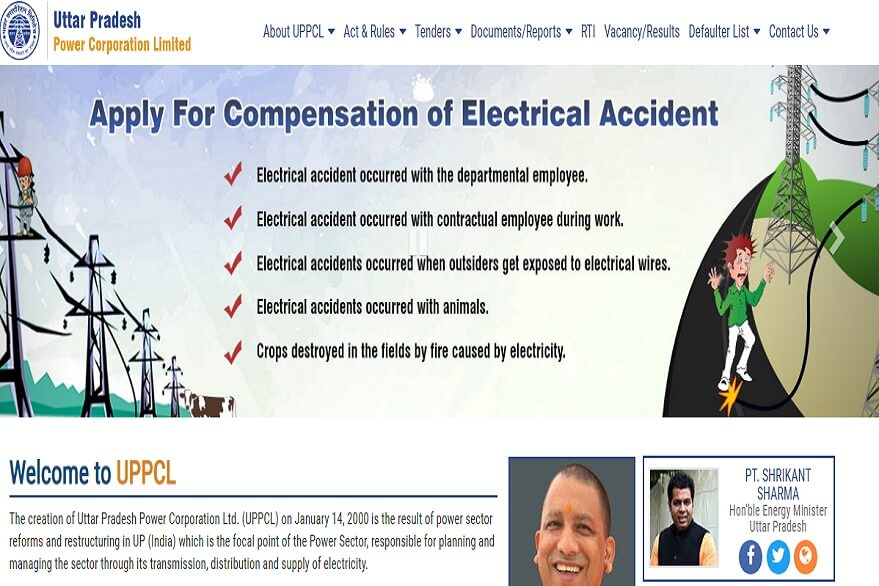 UPPCL Recruitment 2019: Personnel Officer posts lying vacant, apply @upenergy.in before November 14